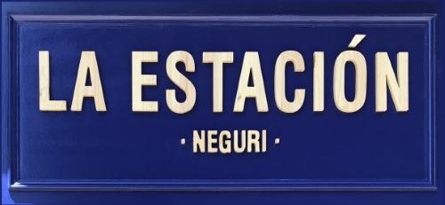 La Estación de Neguri logo